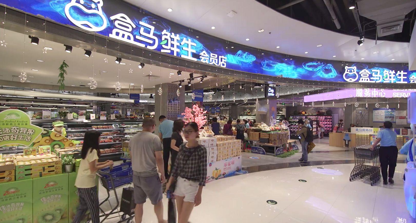 New Retail Alibaba Die Neu Erfindung Des Supermarktes